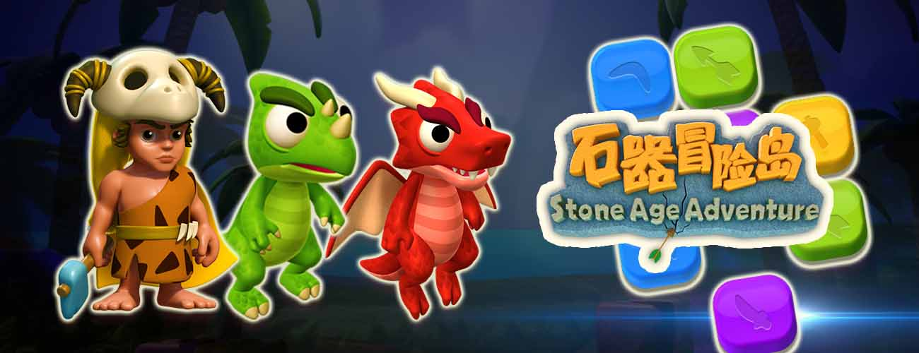Stone Age Adventure